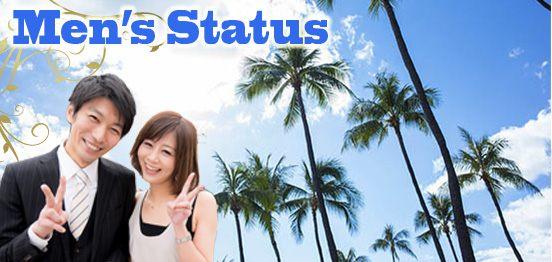80名☆愛知県が本社の有名企業中心・男性ハイステイタス恋活パーティー@女性から人気のハワイアンレストラン