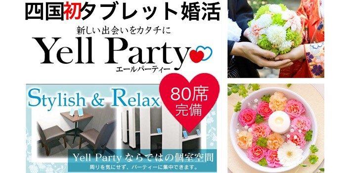 《オトナ婚活!!》40代・50代中心パーティー♡