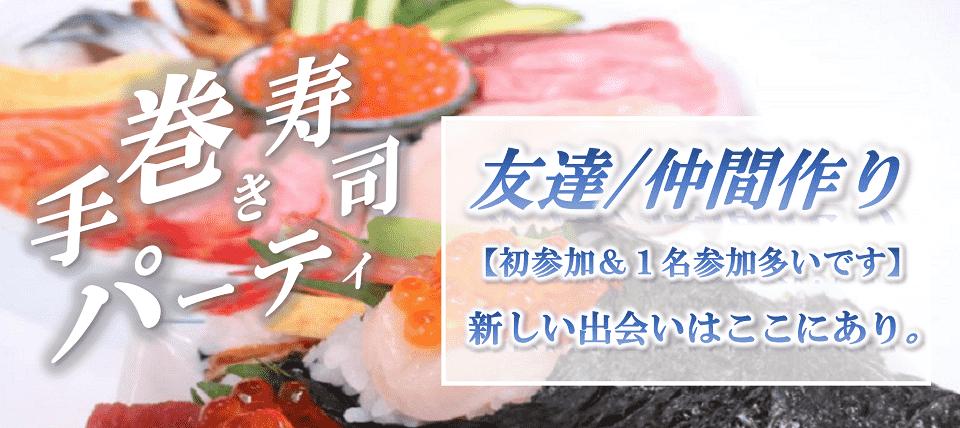【東京都恵比寿のその他】株式会社マッチボックス主催 2019年1月13日