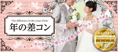 【長野県長野の婚活パーティー・お見合いパーティー】アニスタエンターテインメント主催 2019年2月24日