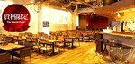 【東京都丸の内の婚活パーティー・お見合いパーティー】株式会社フュージョンアンドリレーションズ主催 2019年2月16日