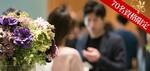 【東京都恵比寿の婚活パーティー・お見合いパーティー】株式会社フュージョンアンドリレーションズ主催 2019年2月20日