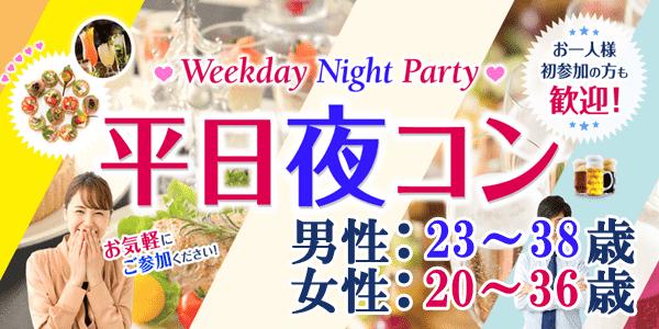 【秋田県秋田の恋活パーティー】街コンmap主催 2019年2月22日