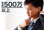 【北海道函館の婚活パーティー・お見合いパーティー】エクシオ主催 2019年2月23日
