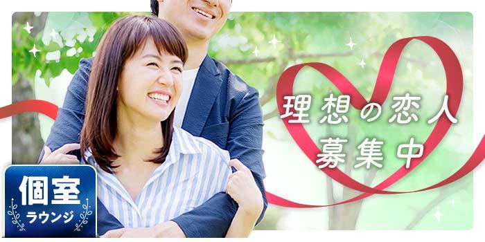 【東京都日本橋の婚活パーティー・お見合いパーティー】シャンクレール主催 2019年4月21日
