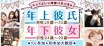 【富山県富山の恋活パーティー】街コンALICE主催 2019年3月29日