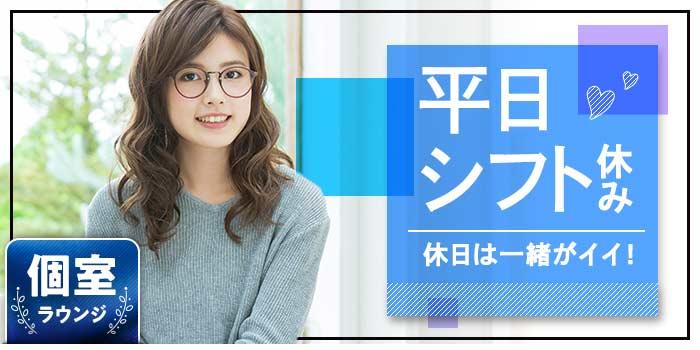 【愛知県名駅の婚活パーティー・お見合いパーティー】シャンクレール主催 2019年4月22日
