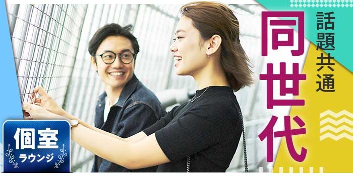 【熊本県熊本の婚活パーティー・お見合いパーティー】シャンクレール主催 2019年4月23日