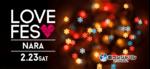 【奈良県奈良の恋活パーティー】スマートパーティー主催 2019年2月23日