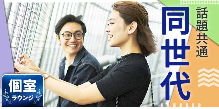【熊本県熊本の婚活パーティー・お見合いパーティー】シャンクレール主催 2019年4月27日