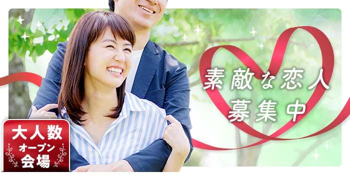 【三重県四日市の婚活パーティー・お見合いパーティー】シャンクレール主催 2019年4月27日