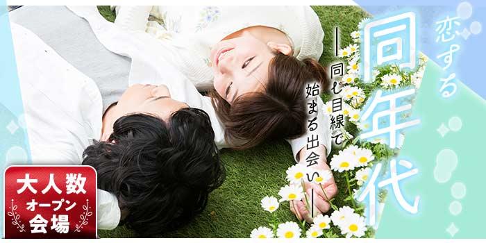 【静岡県浜松の婚活パーティー・お見合いパーティー】シャンクレール主催 2019年4月27日