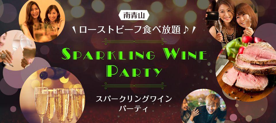 【東京都表参道の恋活パーティー】LINK PARTY主催 2019年3月21日
