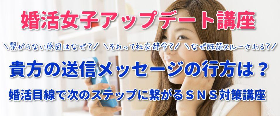 【東京都銀座の自分磨き・セミナー】Ginza mariage club主催 2019年2月16日