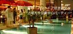 【東京都六本木の婚活パーティー・お見合いパーティー】クラブキスティ―主催 2019年3月30日