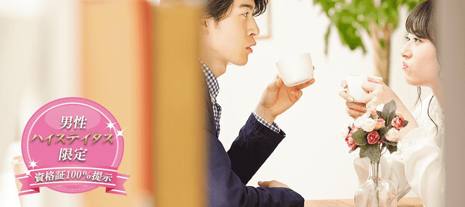 【40名☆品川駅近のオシャレ人気カフェ婚活♪】人気カフェ『WIRED CAFE』を貸し切って開催!お一人・初参加大歓迎!連絡先交換自由♪