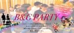 【東京都品川の婚活パーティー・お見合いパーティー】B&Gパーティ主催 2019年3月30日