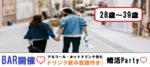 【長崎県長崎の婚活パーティー・お見合いパーティー】DARUTINAgroup主催 2019年3月30日
