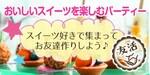 【大阪府心斎橋のその他】オリジナルフィールド主催 2019年3月27日