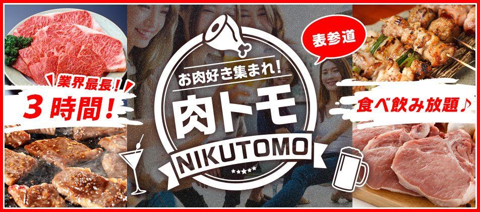【東京都表参道のその他】LINK PARTY主催 2019年4月28日