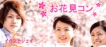 【群馬県前橋の婚活パーティー・お見合いパーティー】イベントジェイ主催 2019年3月31日