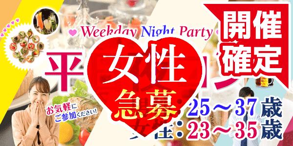【青森県八戸の恋活パーティー】街コンmap主催 2019年4月24日