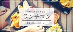 【大阪府心斎橋のその他】GOKUフェス主催 2019年3月26日