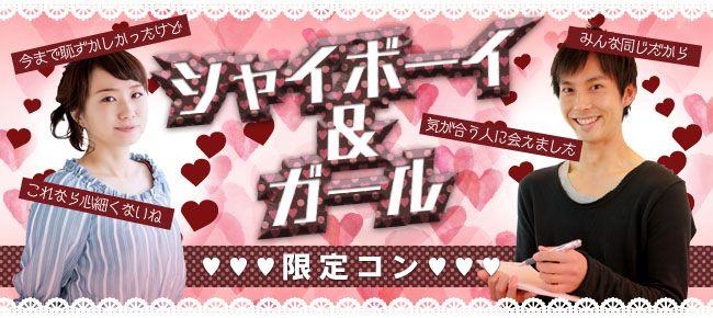 【香川県高松の恋活パーティー】アニスタエンターテインメント主催 2019年4月30日