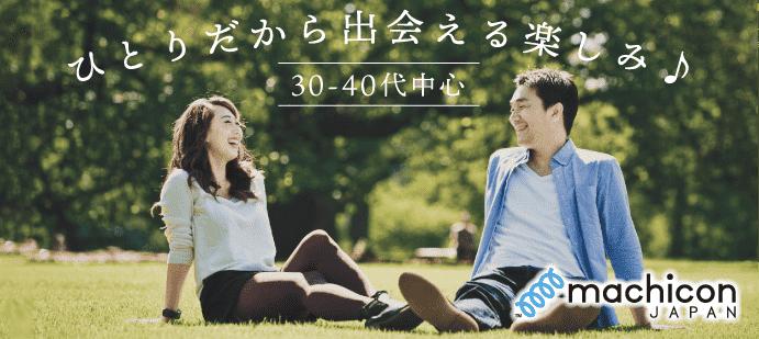 【神奈川県横浜駅周辺の恋活パーティー】街コンジャパン主催 2019年4月27日