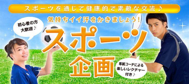 【宮城県仙台の恋活パーティー】アニスタエンターテインメント主催 2019年5月26日