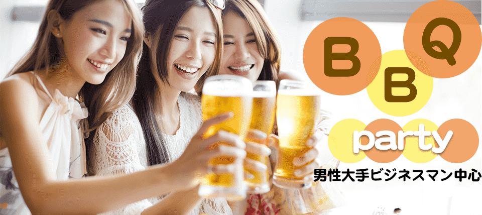 【東京都渋谷の婚活パーティー・お見合いパーティー】HOME RICH PARTY主催 2019年5月25日