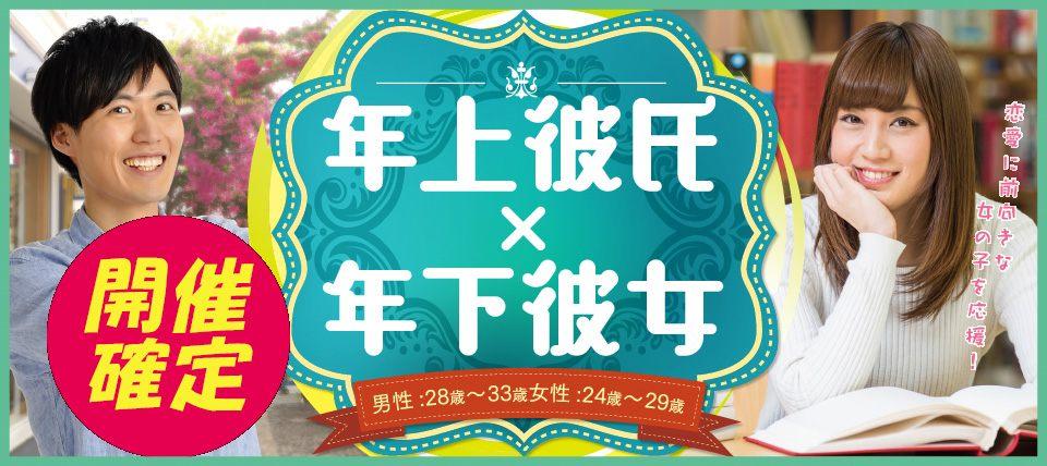 【福岡県天神の恋活パーティー】街コンALICE主催 2019年6月1日