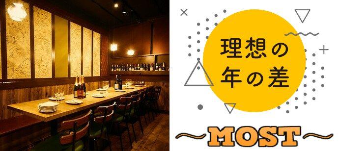 ◆千葉◆【完全着席】千葉駅から徒歩3分♪豊富なドリンク飲み放題♪おしゃれなレストランで完全着席街コン ・男性:23-33歳、女性:20-30歳【MOST】