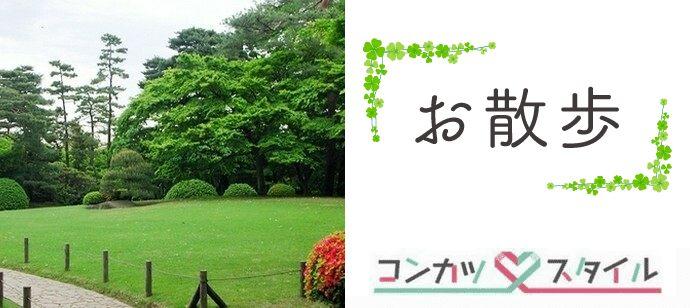 東京縁結びウォーキング&庭園、大國魂神社散策!