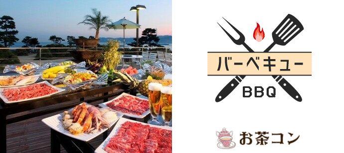 10月14日(祝)大阪大人のBBQパーティー開催!今夏最後のアウトドア交流を楽しもう♪(友活)