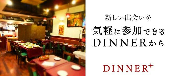 DINNER+(ディナープラス)@Cherry Jam