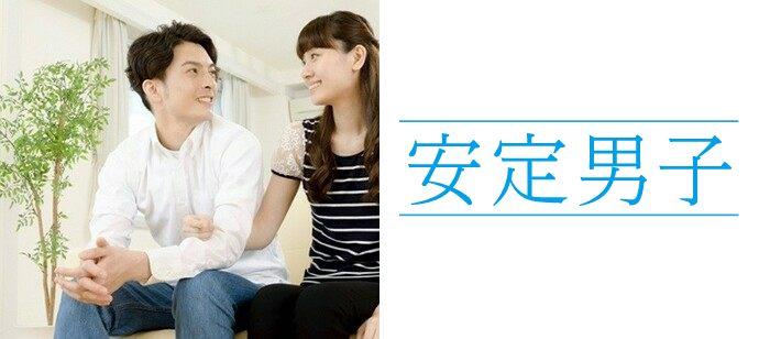【安定男性編】栃木県小山市・カフェ街コンプラス7