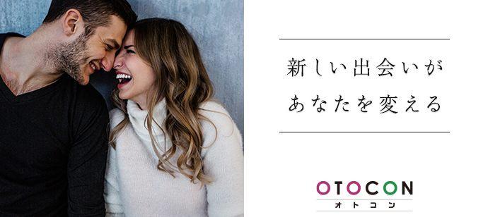 個室婚活パーティー 12/21 13時半 in 広島