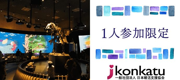 上野でアートを楽しもう!(上野公園 )  ~上野恩賜公園で美術館をめぐる人気イベントです!~
