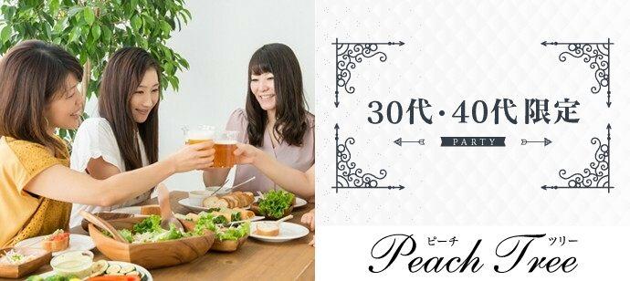 ★★ニューイヤーナイト=本町イタリアンレストラン貸し切り大型イベント★★