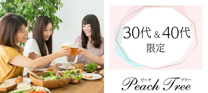 ☆☆土曜ナイト=梅田居酒屋街コン=お料理&飲み放題☆☆