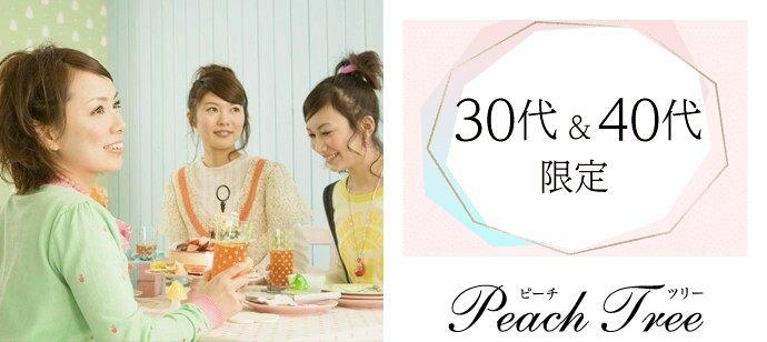 ☆☆30代40代=心斎橋街コンナイト=お料理&飲み放題で婚活☆☆