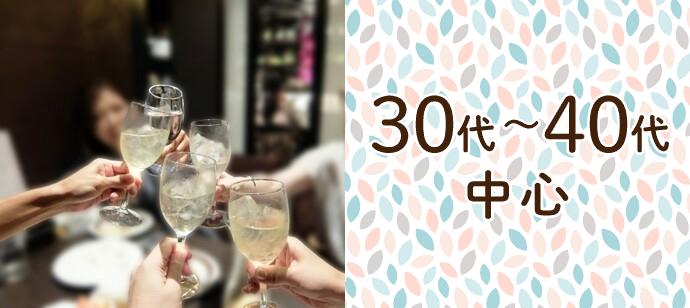 4月11日アラフォー中心「男性6300円 女性3500円」恋をしよう。