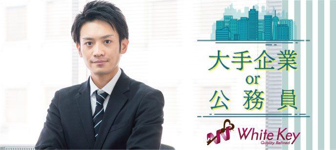 広島で30代向け街コン情報