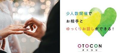 オトコン 上野