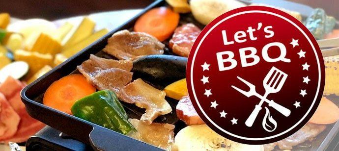 《◆池袋BBQスタイル焼肉オフ会◆》16種類60カットの肉・野菜を使った人気メニューを注文♪笑顔イッパイお腹もイッパイ友達作り<主催者調理で個別で料理提供>
