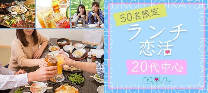 京都で美味しい料理を食べながら楽しめる街コン情報
