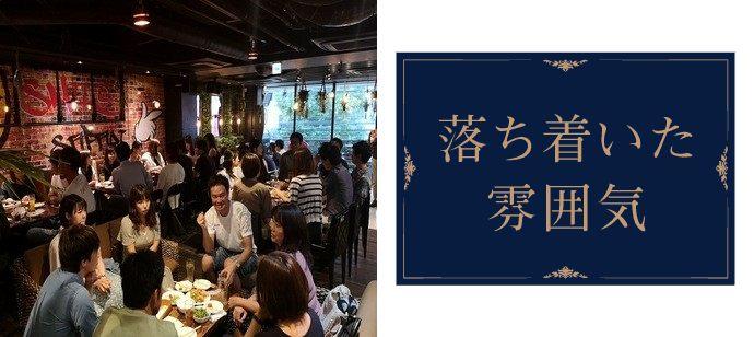 《 50名@梅田茶屋町 》・:*.+8/22 サマーナイト企画♪♪  梅田deおしゃれなディナーとドリンクで素敵空間交流 ・:*.:+
