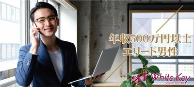 50代 趣味コン 東京