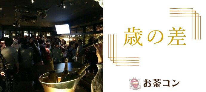 着席スタイルで歳の差グッドパーティ(女性35-44歳・男性38-47歳)企画!大阪本町の開放感あるカフェで友活飲み会を開催!